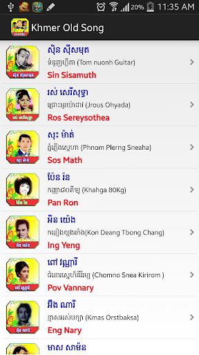 【免費媒體與影片App】Khmer Old Song-APP點子