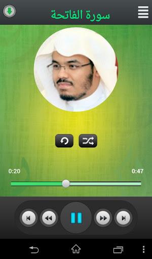 القرآن الكريم - ياسر الدوسري