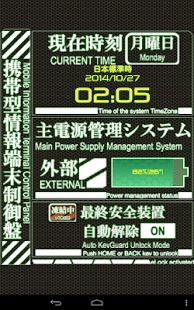 eva custom lock screen: eLock - screenshot thumbnail