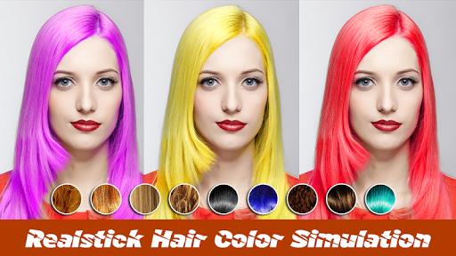 頭髮顏色換