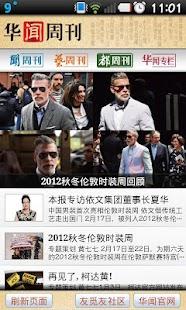 The Chinese Weekly- screenshot thumbnail