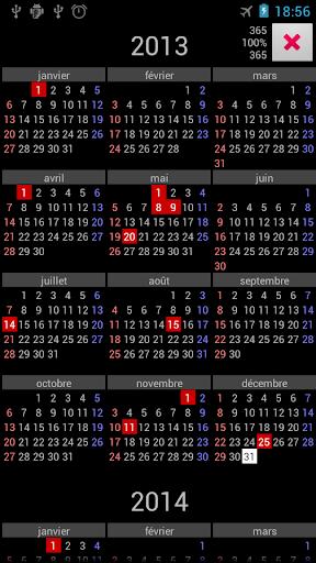 FR Holidays Annual Calendar