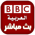 BBC Arabic - بي بي سي العربية icon