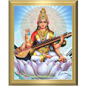 Goddess Saraswati Temple icon