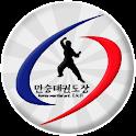 만승태권도 (진천군 태권도) logo