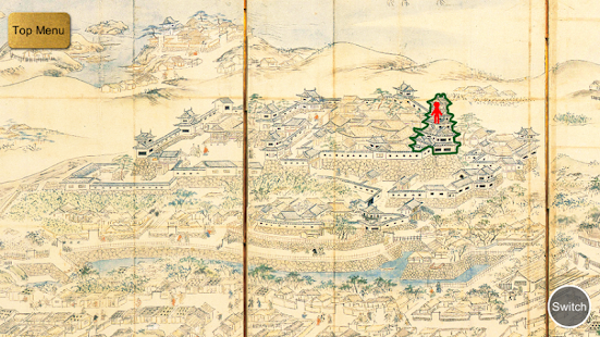 Hizen-Nagoya Castle- screenshot thumbnail