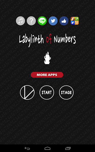 玩教育App|Labyrinth of Numbers免費|APP試玩