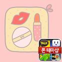 릴리수 뷰티 카카오톡 테마 icon