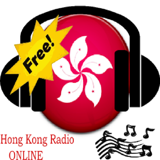 Hong Kong Radio