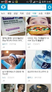 전국병원찾기 – 세상의 모든 건강정보 마이닥터 - screenshot thumbnail