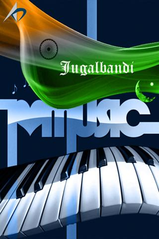 Musical Jugalbandi - screenshot