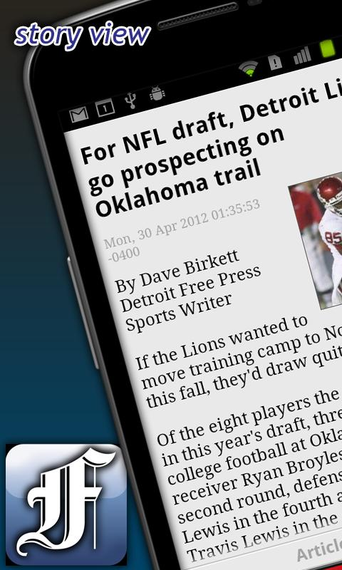 Detroit Free Press - screenshot