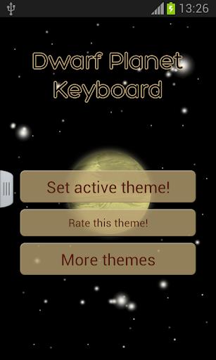 矮行星鍵盤