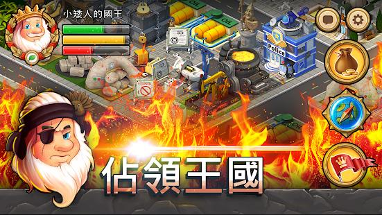 小矮人帝國 策略 App-愛順發玩APP