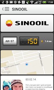 SinoOil- screenshot thumbnail