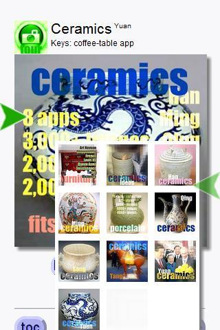 Ceramics from China (Keys) - screenshot