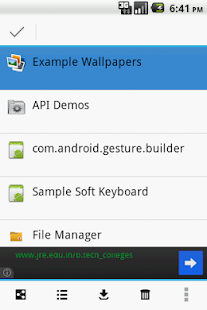B - File Manager - screenshot thumbnail