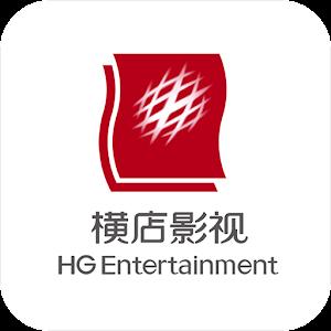 横店电影城 娛樂 App LOGO-硬是要APP
