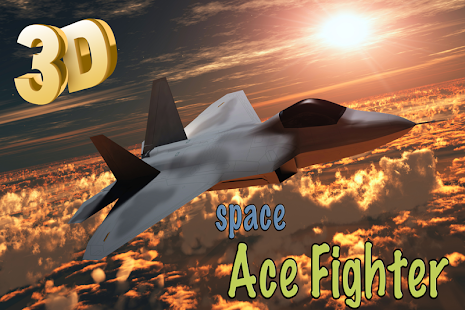 Space Ace Fighter: war machine