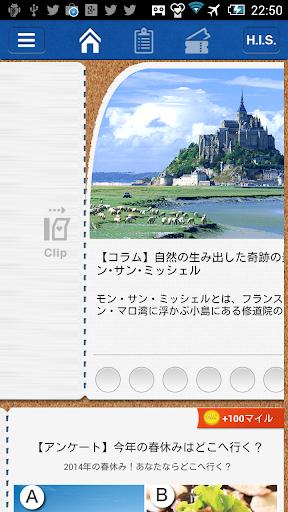 iPhone - 麻煩各位推薦用iphone學習日文軟體- 蘋果討論區- Mobile01
