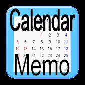 ウィジェットカレンダーメモ