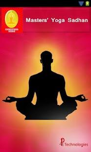 Masters Yoga Sadhan - screenshot thumbnail