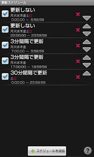 玩免費通訊APP|下載Latitude Sync app不用錢|硬是要APP