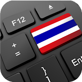Thai Simple Keyboard