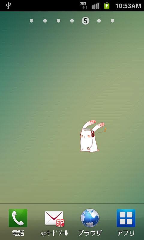 MiniWidget-Manner-Rabbit: captura de pantalla