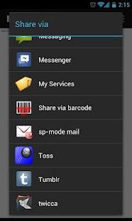 Toss- screenshot thumbnail