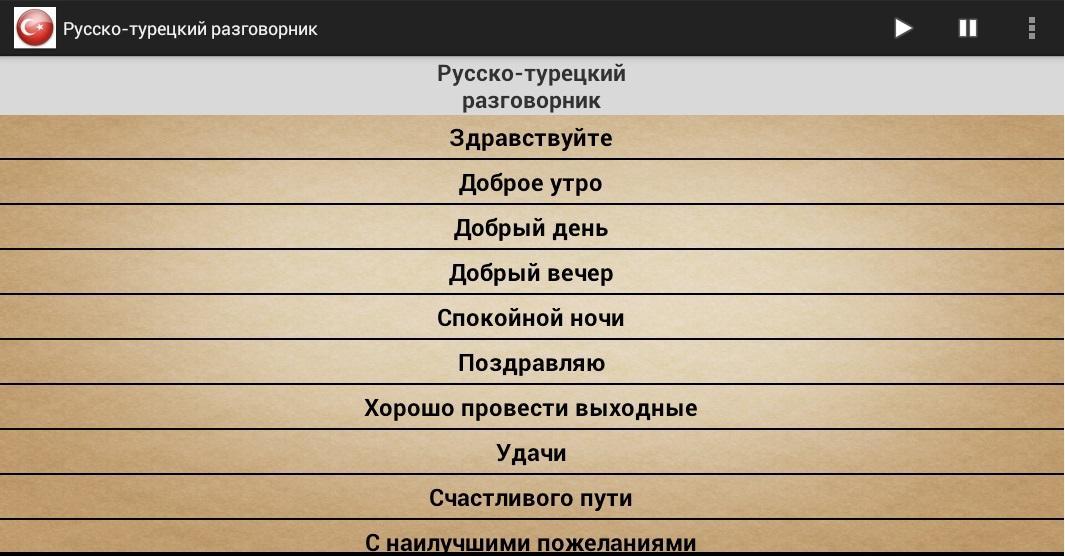 Тираж лотерея проверить билет 11 золотой 36 ключ из 6