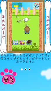 【育成ゲーム】トイプードル育て