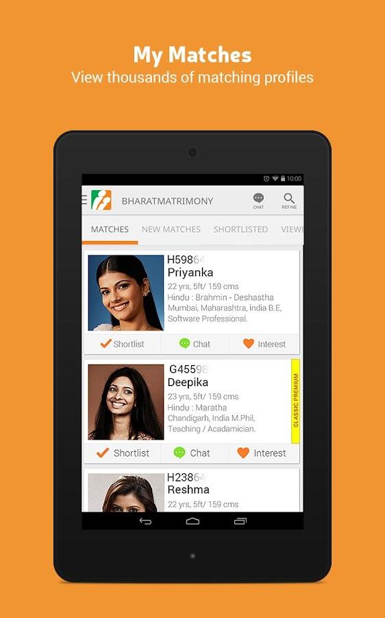 BharatMatrimony - Matrimonial- screenshot