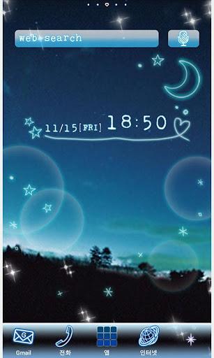 별빛 하늘 for[+]HOME