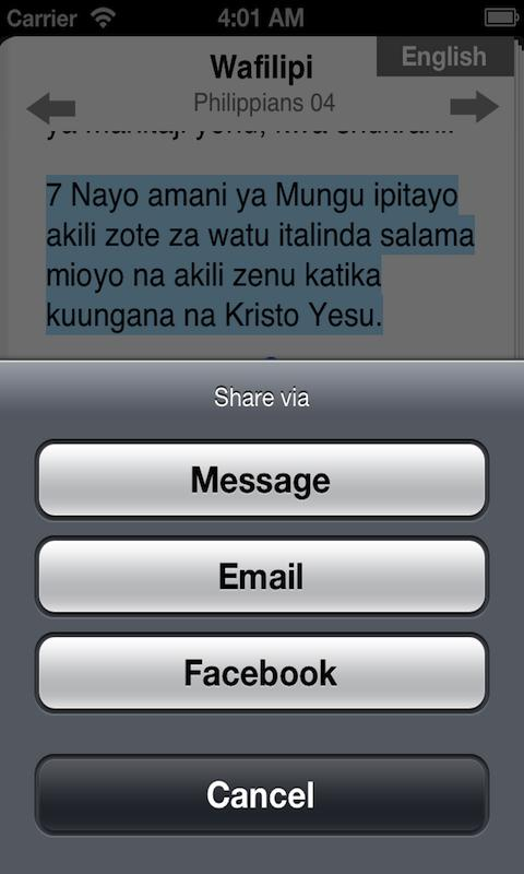 Bible in Swahili Free- screenshot