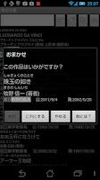 Screenshot of 青空司書