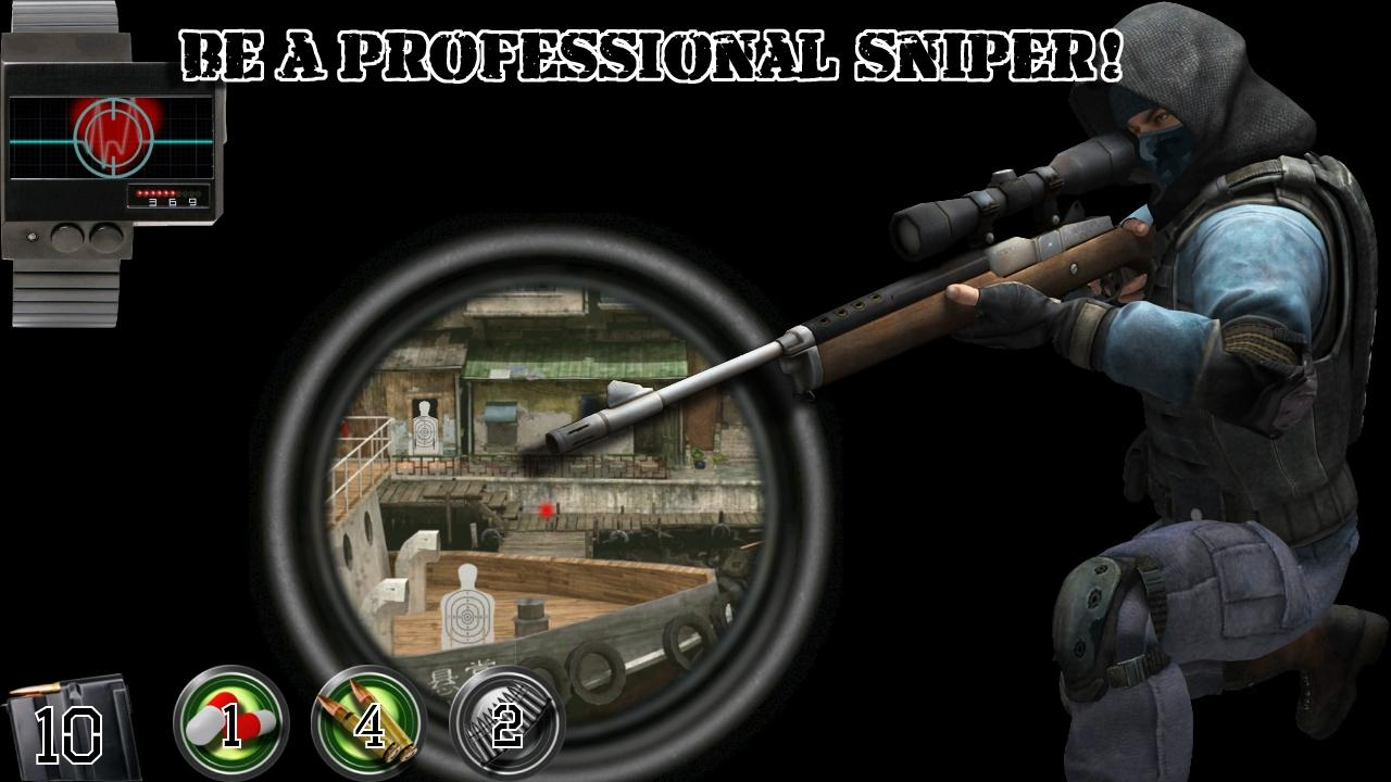 Shooting club 2: Sniper - screenshot