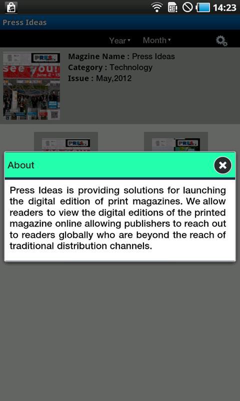 Press Ideas - screenshot