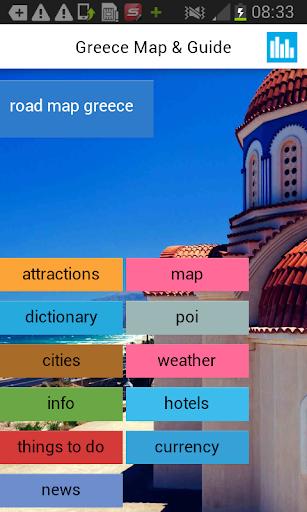 希腊离线路地图指南天气新闻