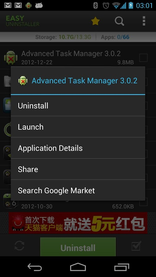 Easy Uninstaller App Uninstall - screenshot