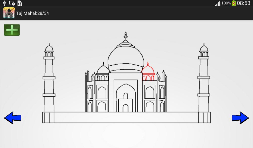 Taj Mahal Line Drawing Easy : How to draw taj mahal android apps on google play