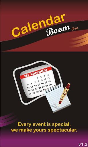 業務事件日曆提醒