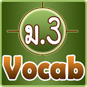VOCABULARY G9