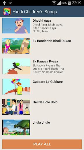 Children Songs Rhyme - Hindi