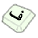 Persian Soft Keyboard (old) icon
