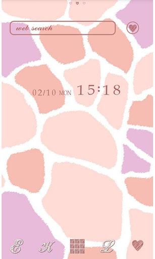 Pastel Giraffe Pattern [+]HOME