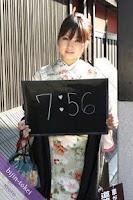 Screenshot of bijin-tokei ver.Kyoto