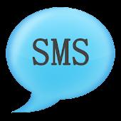 SMS Notifier Pro