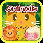 QCat- 幼儿的教育游戏 八合一:动物 icon