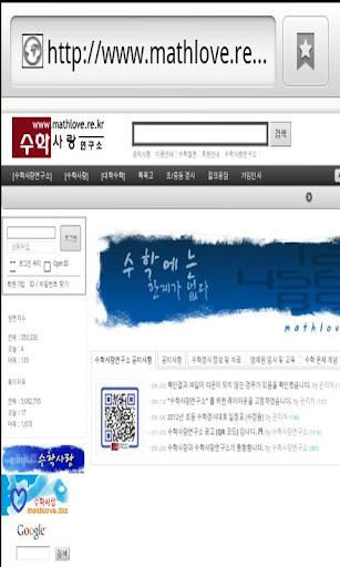 免費下載教育APP|Mathlove.info app開箱文|APP開箱王